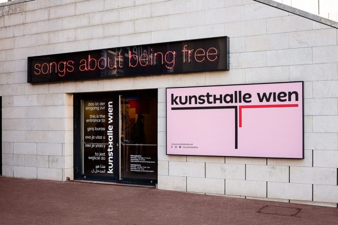 group-show-at-kunsthalle-wien-curated-by-whw-15-1536x1025-1